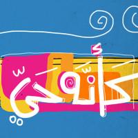ka2no_7ay_by_karimadm-d4orek3