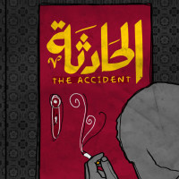 the_accident