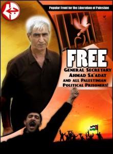 free-ahmad-saadat (1)