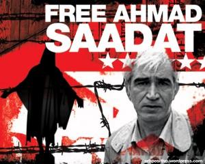 free-ahmad-saadat