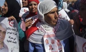 free-ahmad-saadat-protest