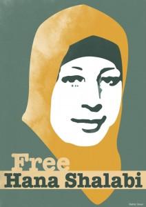 free-hana