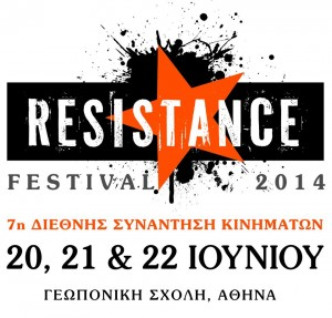 resistfest