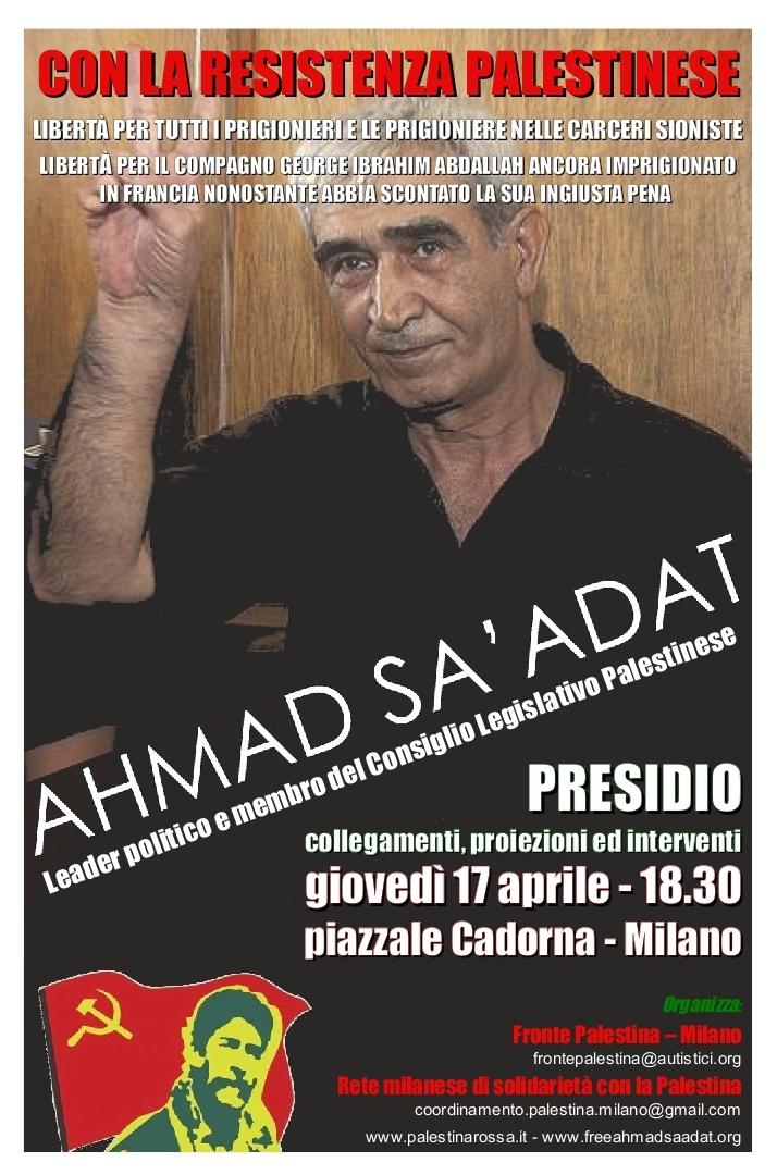 presidio per i prigionieri politici palestinesi 17 aprile 2014