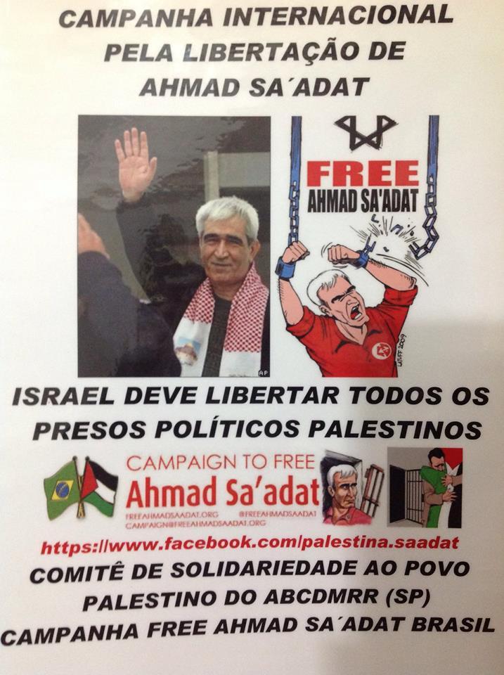freea5